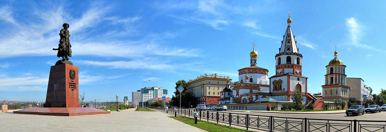 Байкал11